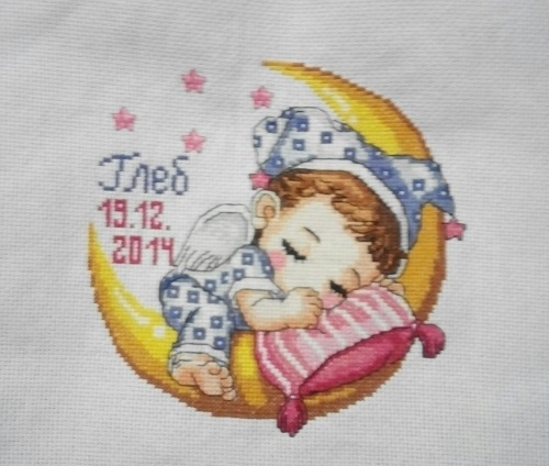 Нажмите на изображение для увеличения.  Название:Спящий малыш..jpg Просмотров:273 Размер:68.9 Кб ID:170599