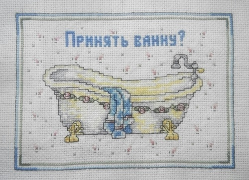 Нажмите на изображение для увеличения.  Название:Ванна. Готовая работа..jpg Просмотров:237 Размер:84.1 Кб ID:175848
