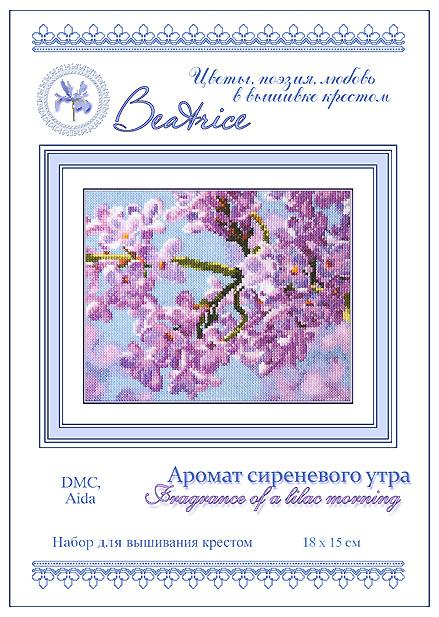 Нажмите на изображение для увеличения.  Название:lilac.jpg Просмотров:104 Размер:152.2 Кб ID:181664