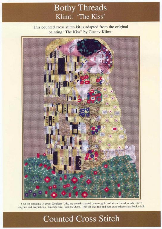 Нажмите на изображение для увеличения. Название: поцелуй2-1.jpg Просмотров: 583 Размер: 88.0 Кб ID: 12477