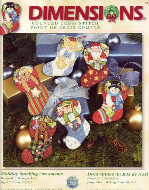Нажмите на изображение для увеличения.  Название:Dimensions 08756 Holiday stocking ornaments.jpg Просмотров:294 Размер:101.8 Кб ID:193672