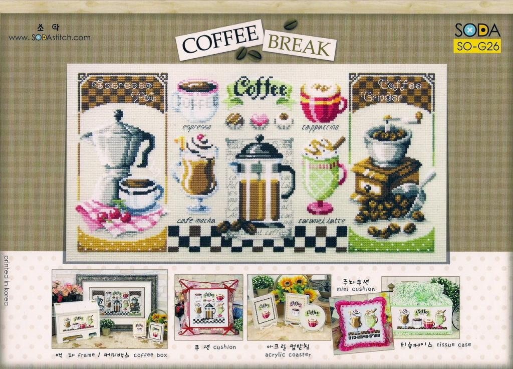 Coffee Break (SODA SO-G26)