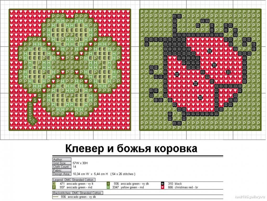 Нажмите на изображение для увеличения.  Название:Olga_L Бискорню БК и клевер.jpg Просмотров:1146 Размер:212.0 Кб ID:40512