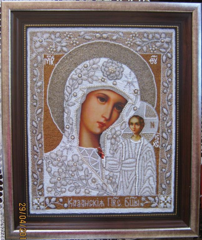 Нажмите на изображение для увеличения.  Название:Икона Казанской Пр.Богородицы.jpg Просмотров:161 Размер:107.5 Кб ID:43555