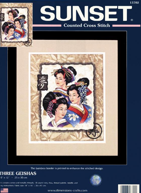 Dimensions 13702 Three Geishas