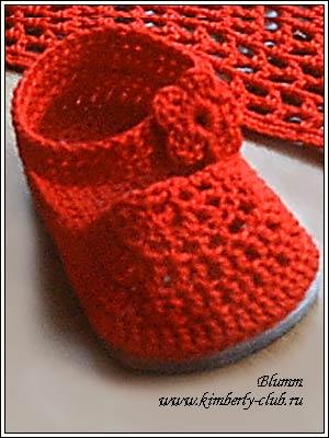 Нажмите на изображение для увеличения.&nbsp; <strong>простой вязанный чепчик</strong> Название: shoes-red-blumm-0m.jpg&nbsp; Просмотров: 6233&nbsp; Размер: 26.4 Кб&nbsp; ID: 49092