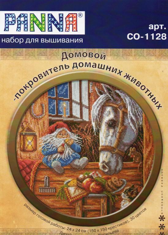 Нажмите на изображение для увеличения.  Название:Домой-покровитель домашних животных.jpg Просмотров:257 Размер:97.5 Кб ID:56206