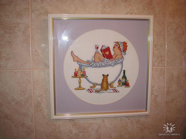 Пышка в ванне фото 741-573