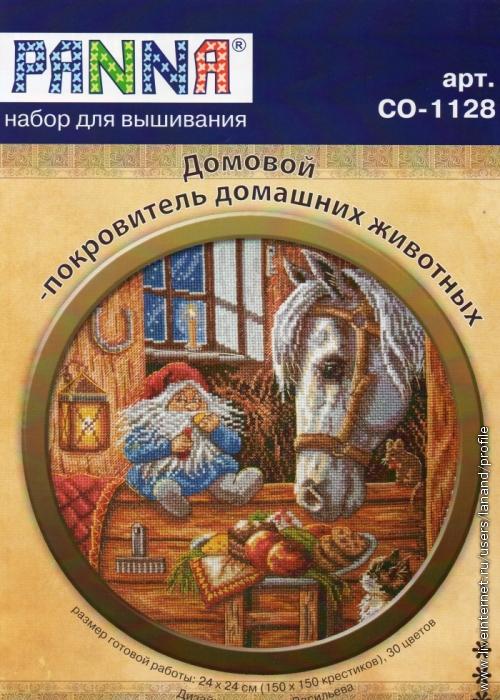 Нажмите на изображение для увеличения.  Название:3378870_domoi-pokrovitel_domashnih_jivotnih.jpg Просмотров:168 Размер:312.6 Кб ID:80683
