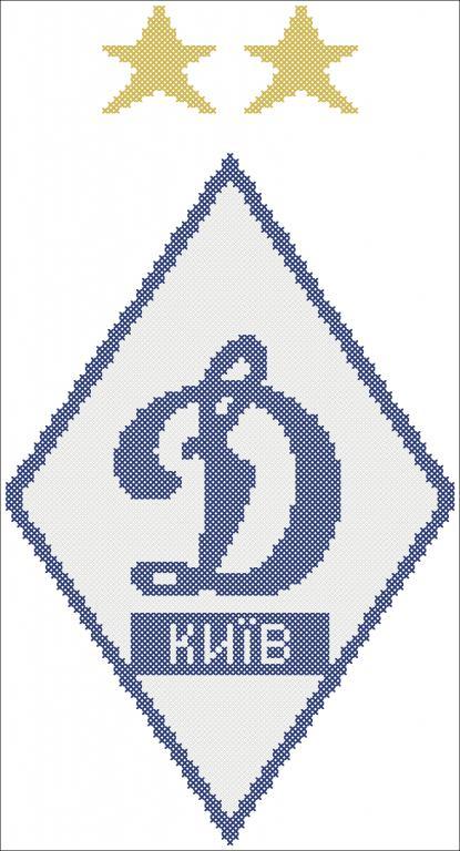 Название: ФК Динамо.jpg