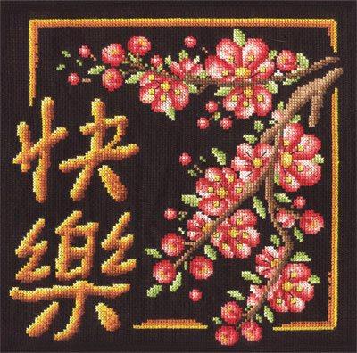 Нажмите на изображение для увеличения.  Название:И-1125 Panna. Сакура. Счастье (Благополучие).jpg Просмотров:1143 Размер:56.1 Кб ID:82630