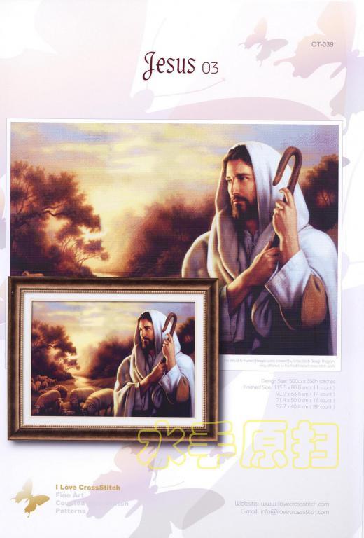Нажмите на изображение для увеличения.  Название:I Love CrossStitch. OT-039_Jesus_03.jpg Просмотров:280 Размер:50.5 Кб ID:84542