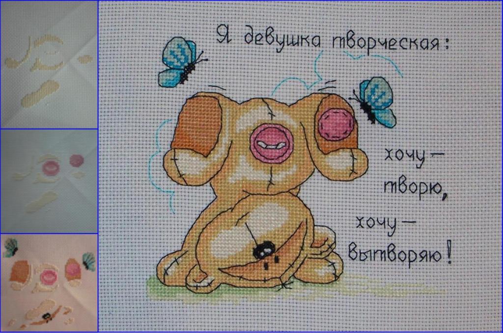 Нажмите на изображение для увеличения.  Название:Мишка для Катюши.jpg Просмотров:151 Размер:145.4 Кб ID:99352