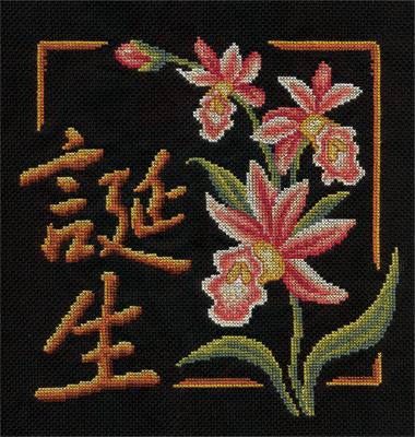 Нажмите на изображение для увеличения.  Название:Орхидея, И-1385 Рождение.jpg Просмотров:1128 Размер:220.8 Кб ID:102930