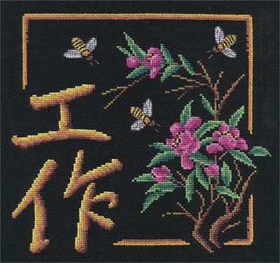 Нажмите на изображение для увеличения.  Название:Пчела, И-1386 Работа.jpg Просмотров:1016 Размер:175.3 Кб ID:102931