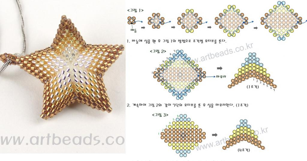 Звезда из бисера схема