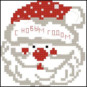 Нажмите на изображение для увеличения.  Название:Марианна - Открытка ,,Дед Мороз,,.jpg Просмотров:227 Размер:82.5 Кб ID:109563