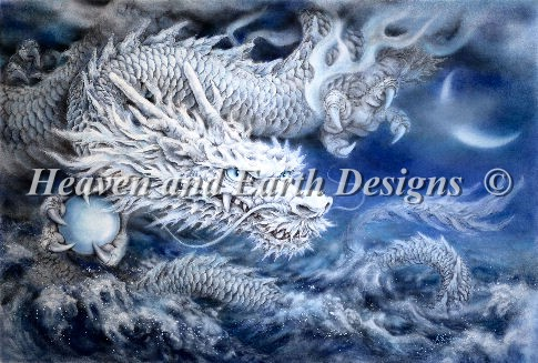 Нажмите на изображение для увеличения.  Название:дракон.png Просмотров:623 Размер:431.9 Кб ID:113457