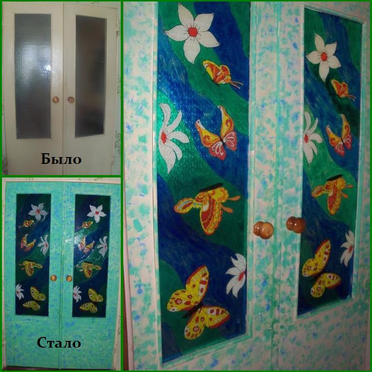 Нажмите на изображение для увеличения.  Название:дверь.jpg Просмотров:134 Размер:91.6 Кб ID:125909