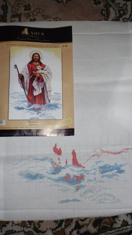 Нажмите на изображение для увеличения.  Название:Иисус от Алиса.jpg Просмотров:420 Размер:51.2 Кб ID:126199