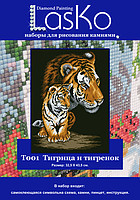 Название: 48026208_w200_h200_t_001_tigritsa_i_tigrenok.jpg Просмотров: 2087  Размер: 25.0 Кб