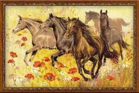 Нажмите на изображение для увеличения.  Название:лошади.jpg Просмотров:128 Размер:12.3 Кб ID:134026