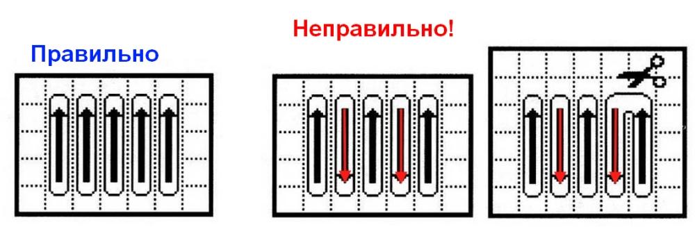 Нажмите на изображение для увеличения.  Название:блок11.jpg Просмотров:222 Размер:175.7 Кб ID:139311