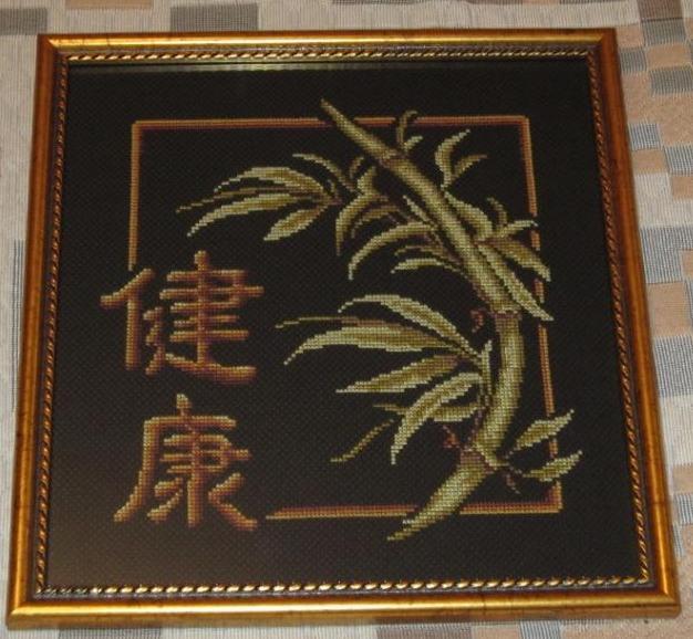 Нажмите на изображение для увеличения. Название: бамбук.jpg Просмотров: 360 Размер: 65.9 Кб ID: 144354