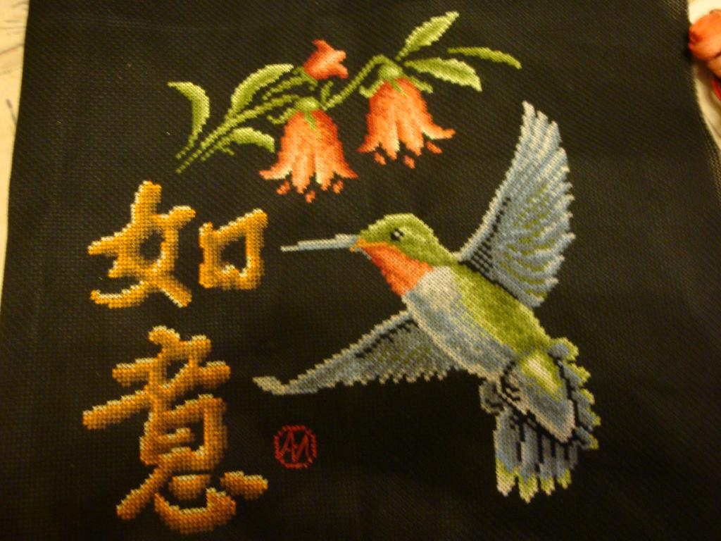 Нажмите на изображение для увеличения. Название: колибри готова 24.07.2011.jpg Просмотров: 134 Размер: 103.6 Кб ID: 144369