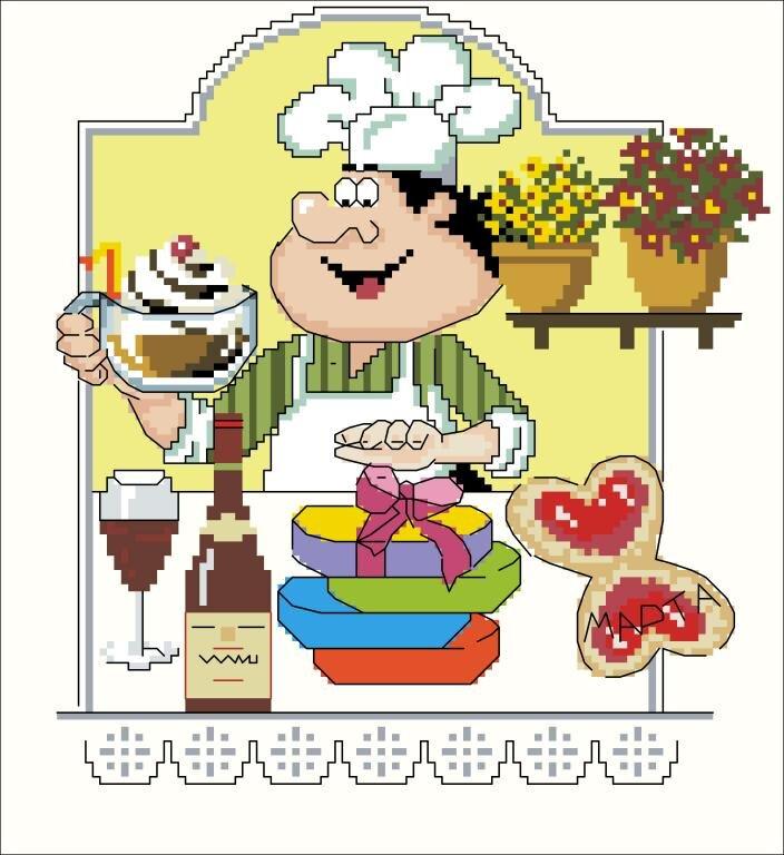 Вышивка кулинарный техникум схемы 75