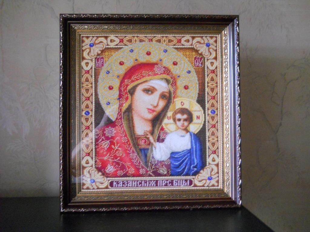 Казанская Богородица, схема от Стоянки