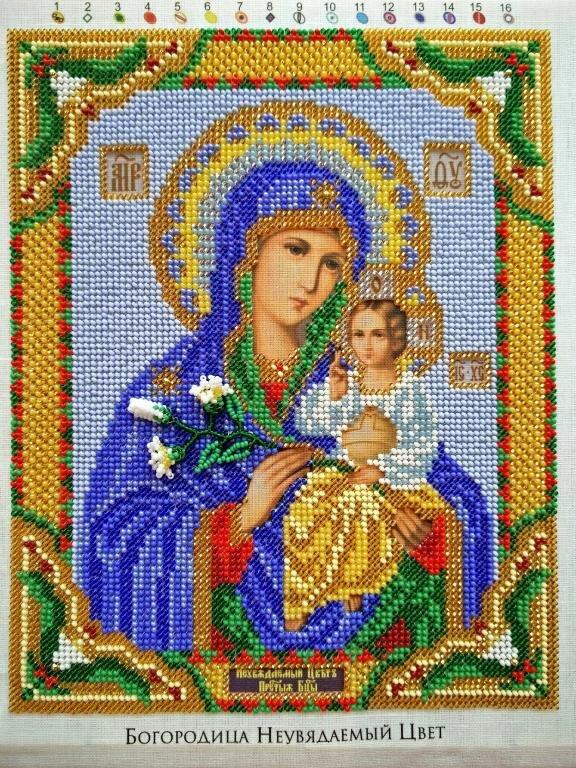 богородица неувядаемый цвет (радуга бисера)